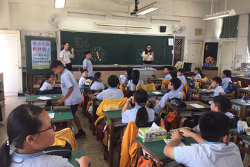 Student teaching in China